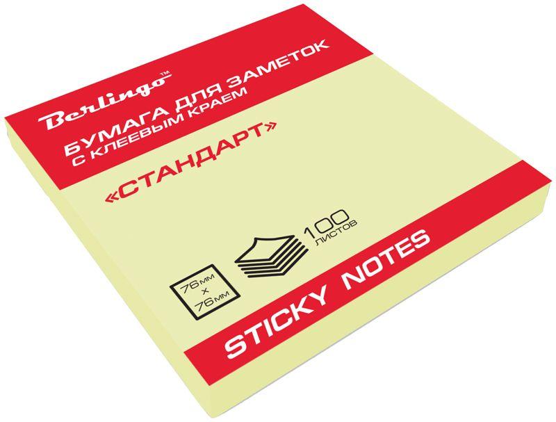 Berlingo Бумага для заметок с липким краем Стандарт 7,6 х 7,6 см цвет желтый 100 листовHN7676SGeБумага для заметок с липким краем Berlingo Стандарт - это удобное и практичное решение для быстрой записи информации дома или на работе.Блок бумаги для записей изготовлен с использованием качественного клеевого состава и специальной основы, позволяющей клею полностью оставаться на отрываемом листке. Листки при отрывании не закручиваются, а качество письма остается одинаковым по всей площади листка.