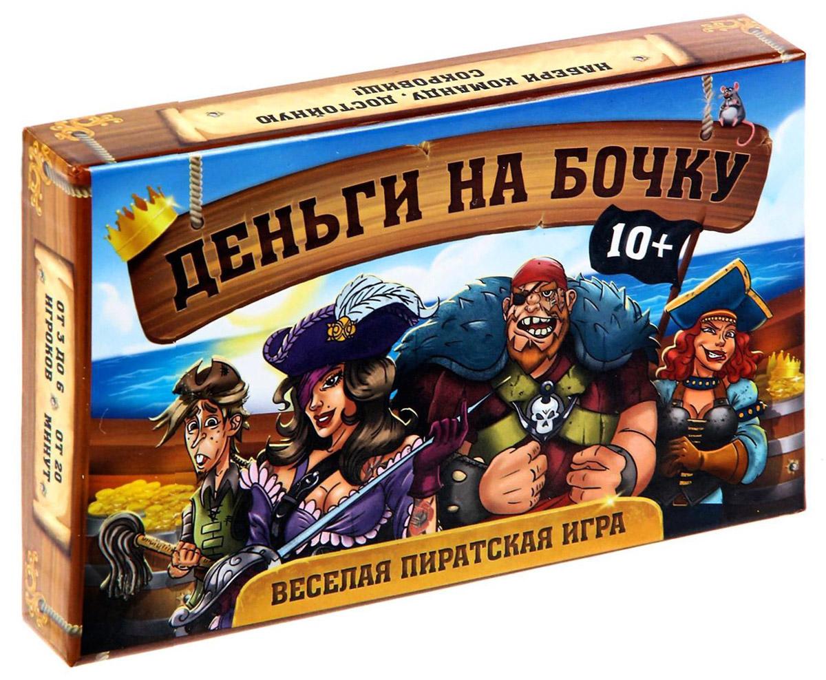 Лас Играс Обучающая игра Деньги на бочку лас играс обучающая игра времена года