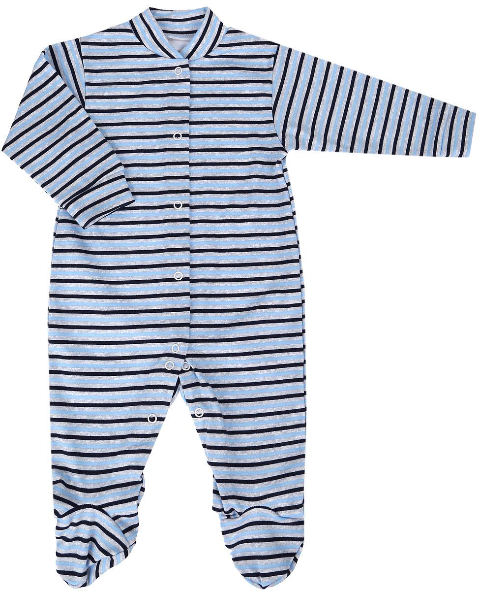 Комбинезон домашний для мальчика Веселый малыш One, цвет: голубой. 51152/One-B (1). Размер 6251152Комбинезон домашний для мальчика Веселый малыш с закрытыми ножками выполнен из качественного материала. Модель с длинными рукавами застегивается на кнопки.