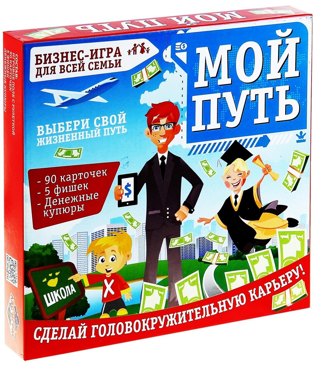 Лас Играс Обучающая экономическая игра Мой путь лас играс обучающая игра веселая арифметика
