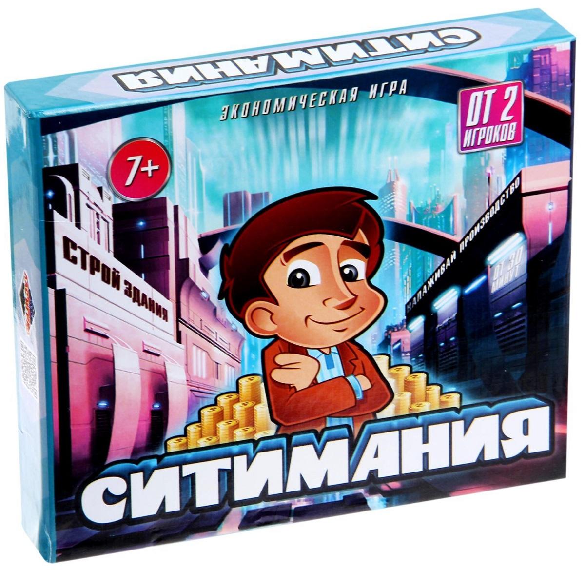 Лас Играс Обучающая экономическая игра Ситимания лас играс обучающая игра веселая арифметика