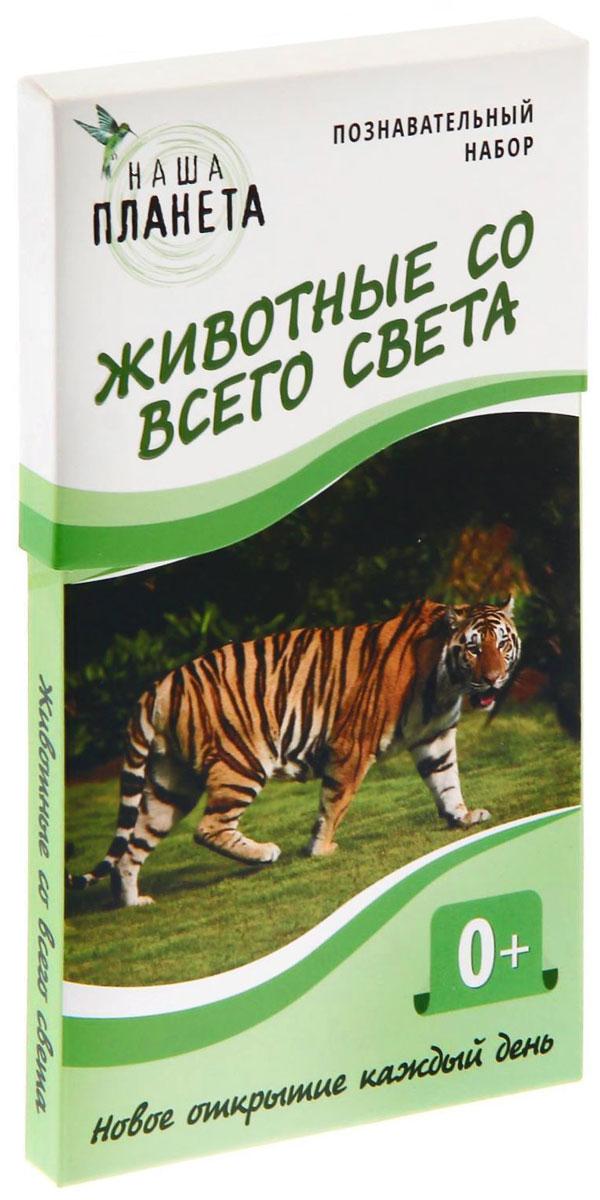 Лас Играс Обучающие карточки Животные со всего света сколько весит коробка с кроссовками