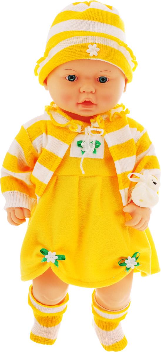 Весна Кукла Женечка В1178 весна весна кукла артем 1 33 см