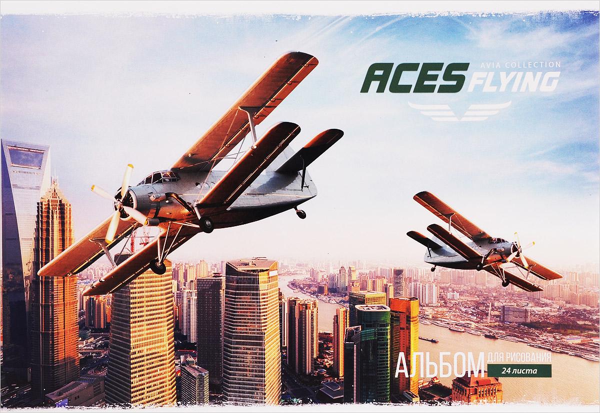 ArtSpace Альбом для рисования Авиация Aces Flying Над городом 24 листаА24ВЛ_9065_над городомАльбом для рисования ArtSpace Авиация. Aces Flying. Над городом порадует маленького художника и вдохновит его на творчество.Альбом изготовлен из белоснежной бумаги с яркой обложкой из плотного картона.Внутренний блок альбома, соединенный двумя металлическими скрепками, состоит из 24 листов. Высокое качество бумаги позволяет рисовать в альбоме карандашами, фломастерами, акварельными и гуашевыми красками.