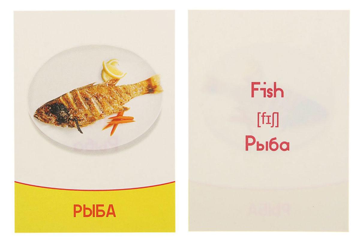 Лас Играс Обучающие карточки Продукты питания ООО А-Формат