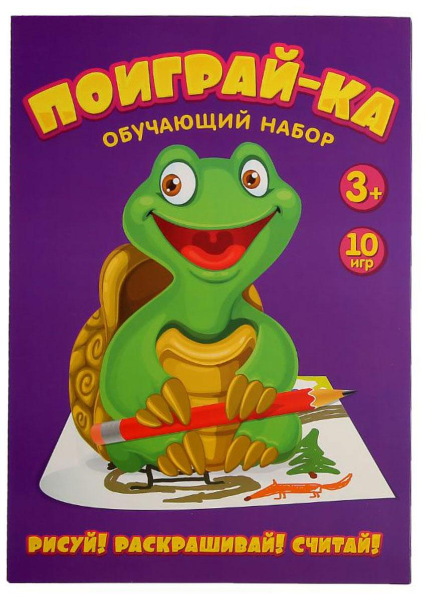 Лас Играс Обучающая игра Поиграй-ка Черепашка лас играс обучающая игра животные на английском