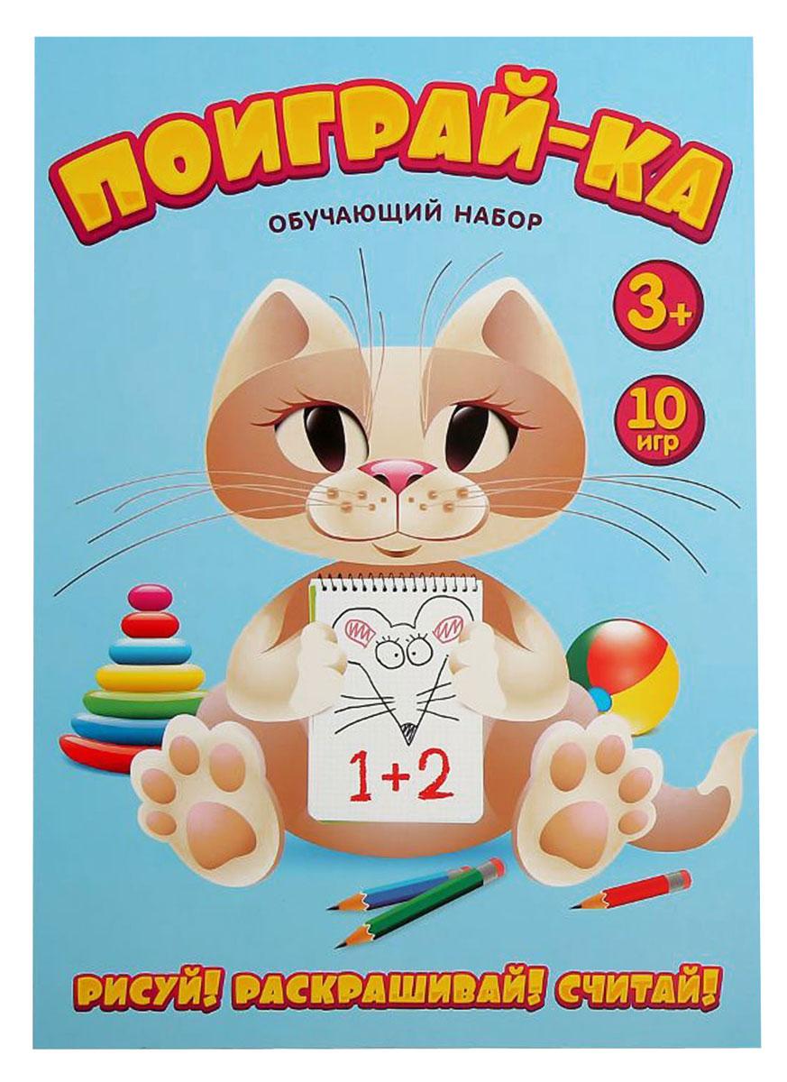Лас Играс Обучающая игра Поиграй-ка Котенок лас играс обучающая игра времена года