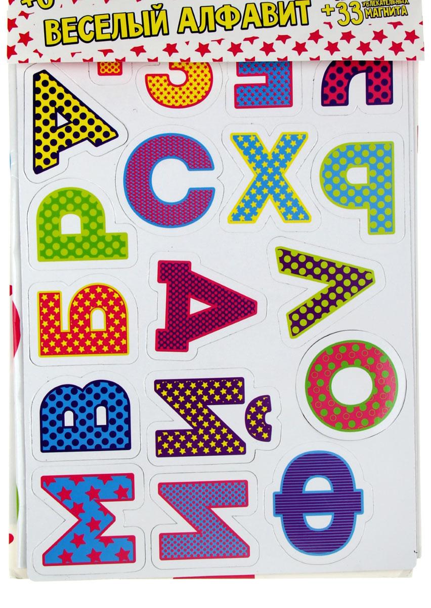 Лас Играс Обучающая игра Изучаем буквы говорящий алфавит купить плакат