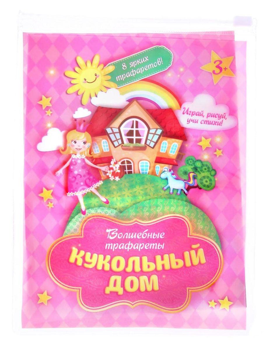 Лас Играс Обучающая игра Кукольный дом лас играс обучающая игра времена года