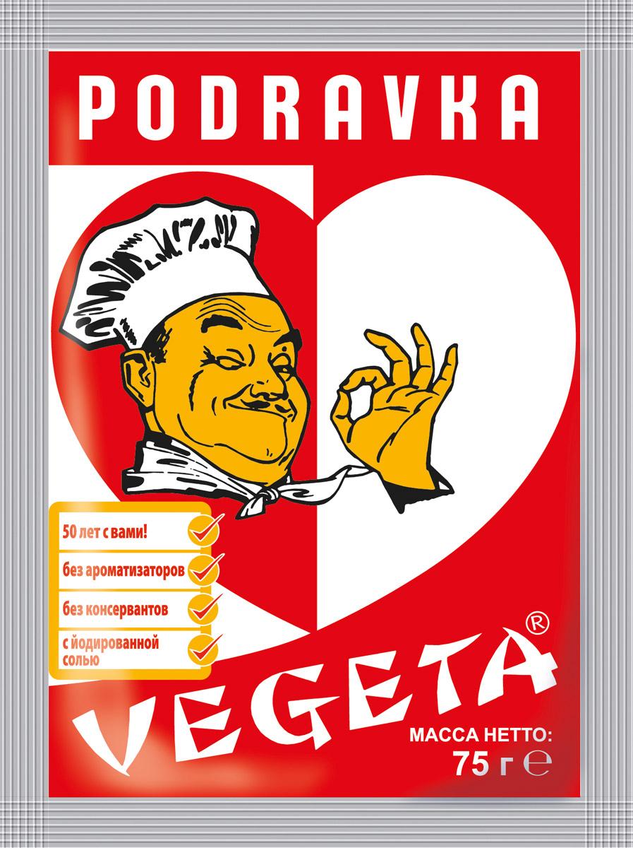 Vegeta универсальная приправа с овощами, 75 г3110006Надежный спутник ваших кулинарных приключений уже более 50 лет. Приправа Vegeta продолжает оставаться одним из самых известных хорватских продуктов, без которого практически невозможно представить себе приготовление пищи. Область применения этой комбинации сушеных овощей и специй не ограничена: это и овощи, и мясо, и гарниры, и все, что угодно на гриле, и минималистские блюда, и блюда из сложных деликатесов - одной чайной ложки приправы Vegeta всегда достаточно, чтобы почувствовать тонкую разницу. Поэтому, готовя еду, дайте свободу своей фантазии и наслаждайтесь - еще много новых комбинаций приправы Vegeta ждет встречи с вами! Универсальное применение для всех несладких блюд.Уважаемые клиенты! Обращаем ваше внимание, что полный перечень состава продукта представлен на дополнительном изображении.