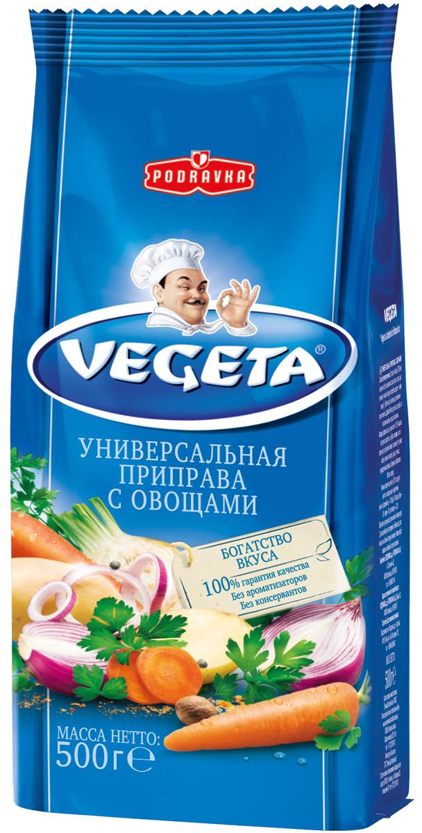 Vegeta универсальная приправа с овощами, 500 г vegeta универсальная приправа с овощами 500 г