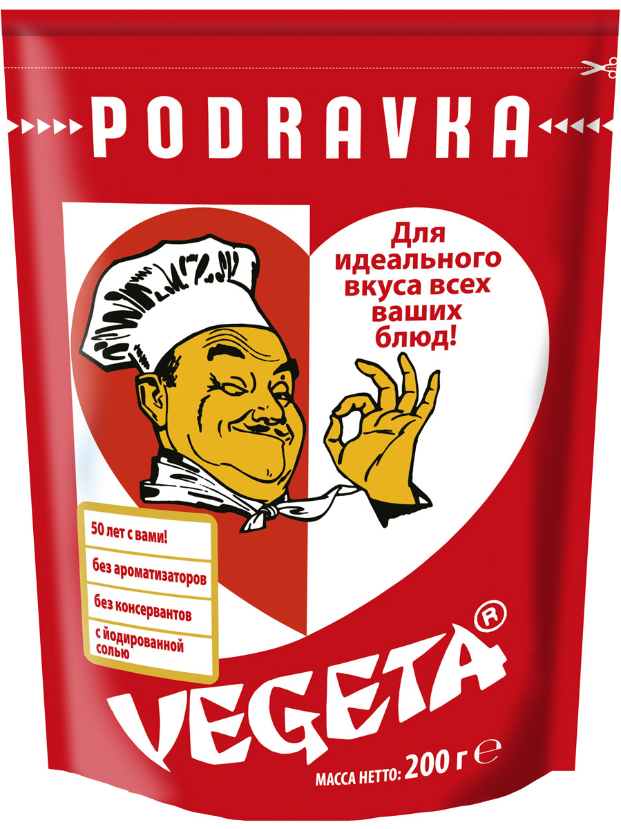 Vegeta универсальная приправа с овощами, 200 г3110086Надежный спутник ваших кулинарных приключений уже более 50 лет. Приправа Vegeta продолжает оставаться одним из самых известных хорватских продуктов, без которого практически невозможно представить себе приготовление пищи. Область применения этой комбинации сушеных овощей и специй не ограничена: это и овощи, и мясо, и гарниры, и все, что угодно на гриле, и минималистские блюда, и блюда из сложных деликатесов - одной чайной ложки приправы Vegeta всегда достаточно, чтобы почувствовать тонкую разницу. Поэтому, готовя еду, дайте свободу своей фантазии и наслаждайтесь - еще много новых комбинаций приправы Vegeta ждет встречи с вами! Универсальное применение для всех несладких блюд.