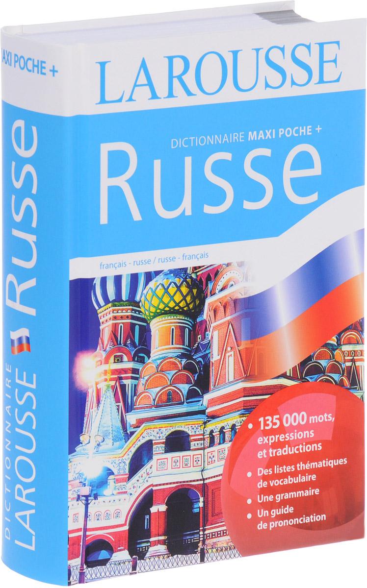 Dictionnaire larousse maxi poche plus russe: francais - russe / russe - fracais dictionnaire larousse maxi poche plus russe francais russe russe fracais