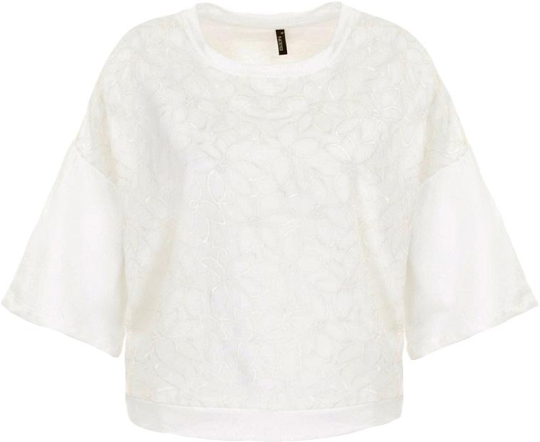 Толстовка женская Baon, цвет: белый. B117002_Milk. Размер M (46)B117002_MilkТолстовка женская Baon выполнена из полиэстера и хлопка. Модель с круглым вырезом горловины и короткими рукавами.