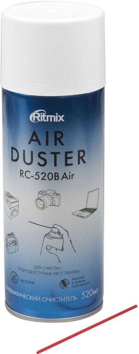 Ritmix RC-520BAIR пневматический очиститель, 520 мл51100055Ritmix RC-520BAir предназначен для удаления пыли и загрязнений в движущихся и стационарных частях компьютерной техники, с линз оптических приборов.,Прилагаемая в комплекте трубочка позволяет удалить загрязнения из труднодоступных мест, сдувая ненужные частицы направленной струей воздуха. Не оставляет следов.Увеличенный объем 520 мл.Работает в любом положении.Не горит.