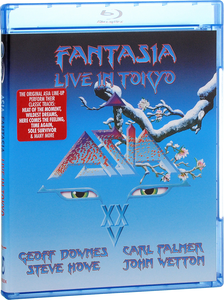 Asia: Fantasia Live In Tokyo (Blu-ray) 2015 xia 3rd asia tour encore flower concert in seoul release date 2016 08 26 kpop