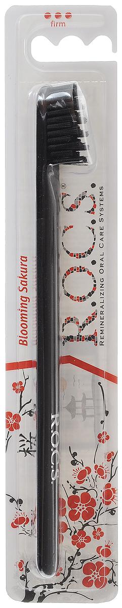 R.O.C.S. Зубная щетка модельная, жесткая, цвет: черный32700425_черныйМодельная зубная щетка R.O.C.S. разработана при участии стоматологов. Нетрадиционная скошенная подстрижка щетины обеспечивает:Эффективную чистку: качественное удаление зубного налета и поверхностных окрашиваний;Высокое качество очистки труднодоступных участков зубного ряда;Легкий доступ к дальним зубам. Тонкая ручка предотвращает излишнее давление при чистке. Высококачественная щетина разной высоты имеет закругленные и отполированные на концах текстурированные щетинки, которые обеспечивают быстрое и интенсивное очищение благодаря увеличенной очищающей поверхности и особенностям аквадинамики волокна.Товар сертифицирован.