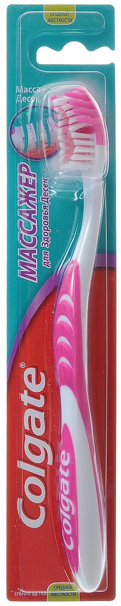 Colgate Зубная щетка Массажер, средняя жесткость, цвет: фуксияFCN20009_фуксияЗубная щетка Colgate Массажер специально разработана для эффективного удаления зубного налета и массажа десен. Уникальная гибкая головка щетки позволяет адаптироваться к контурам ваших зубов. Разноуровневые щетинки позволяют эффективно удалять налет и остатки пищи из межзубных промежутков. Мягкие резиновые щетинки нежно массируют десны, стимулируя кровообращение. Характеристики: Материал: нейлоновые волокна, полипропилен, мягкая резина. Длина щетки: 18,5 см.