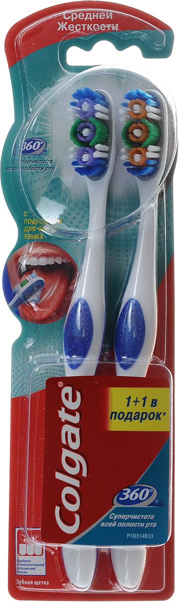 Colgate Зубная щетка 360 суперчистота всей полости рта, средней жесткости, 1+1, цвет: белый, оранжевый, фиолетовыйFCN21684_белый, оранжевый, фиолетовыйColgate 360 суперчистота всей полости рта - зубная щетка средней жесткости. Она имеет пучки щетины конической формы для чистки межзубных промежутков и полирующие чашечки.Эргономичная ручка не скользит в ладони, амортизирует давление руки на нежную поверхность десен.Товар сертифицирован. Длина щетки: 19 см.Размер рабочей поверхности: 3 см х 1,5 см.Материал: пластик.Комплектация: 2 шт.