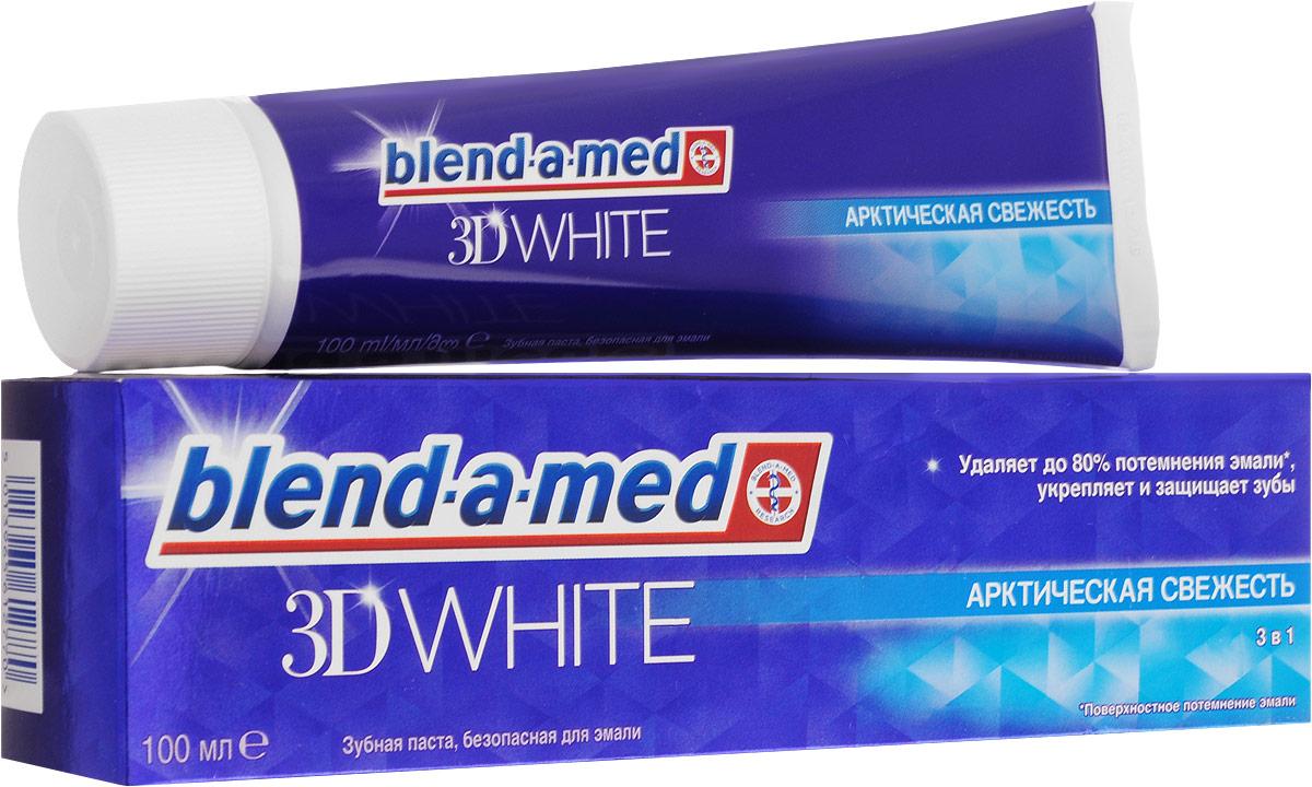 Blend-a-med Зубная паста 3D White, 100 млBM-81535312Трехмерное отбеливание для безупречной улыбки!Белоснежная улыбка за 14 дней? С пастой Blend-a-med 3D White это возможно. Отбеливание происходит за счет специальных отбеливающих частиц, которые во время чистки проникают в труднодоступные места. Эффективный и мягкий путь позволит очистить зубы от налета, создавая эффект идеально белых зубов в трех измерениях УВАЖАЕМЫЕ КЛИЕНТЫ! Обращаем ваше внимание на возможные изменения в дизайне упаковки. Качественные характеристики товара и его размеры остаются неизменными. Поставка осуществляется в зависимости от наличия на складе.
