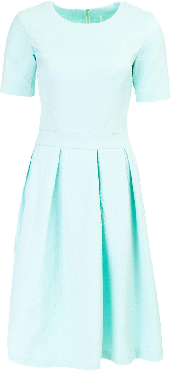 Платье Baon, цвет: голубой. B457039_Adriatic Mist Jacquard. Размер L (48) платье baon цвет бледно голубой b457056