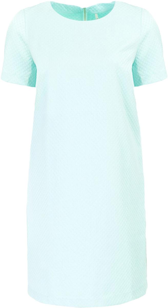 Платье Baon, цвет: голубой. B457040_Adriatic Mist Jacquard. Размер M (46)B457040_Adriatic Mist JacquardПлатье Baon выполнено из комбинированного материала. Модель с круглым вырезом горловины и короткими рукавами сзади застегивается на застежку-молнию.