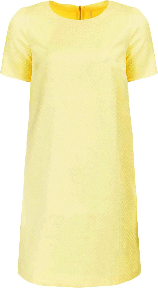 Платье Baon, цвет: желтый. B457043_Canary. Размер M (46)B457043_CanaryПлатье Baon выполнено из хлопка, эластана и полиамида. Модель с круглым вырезом горловины и короткими рукавами.