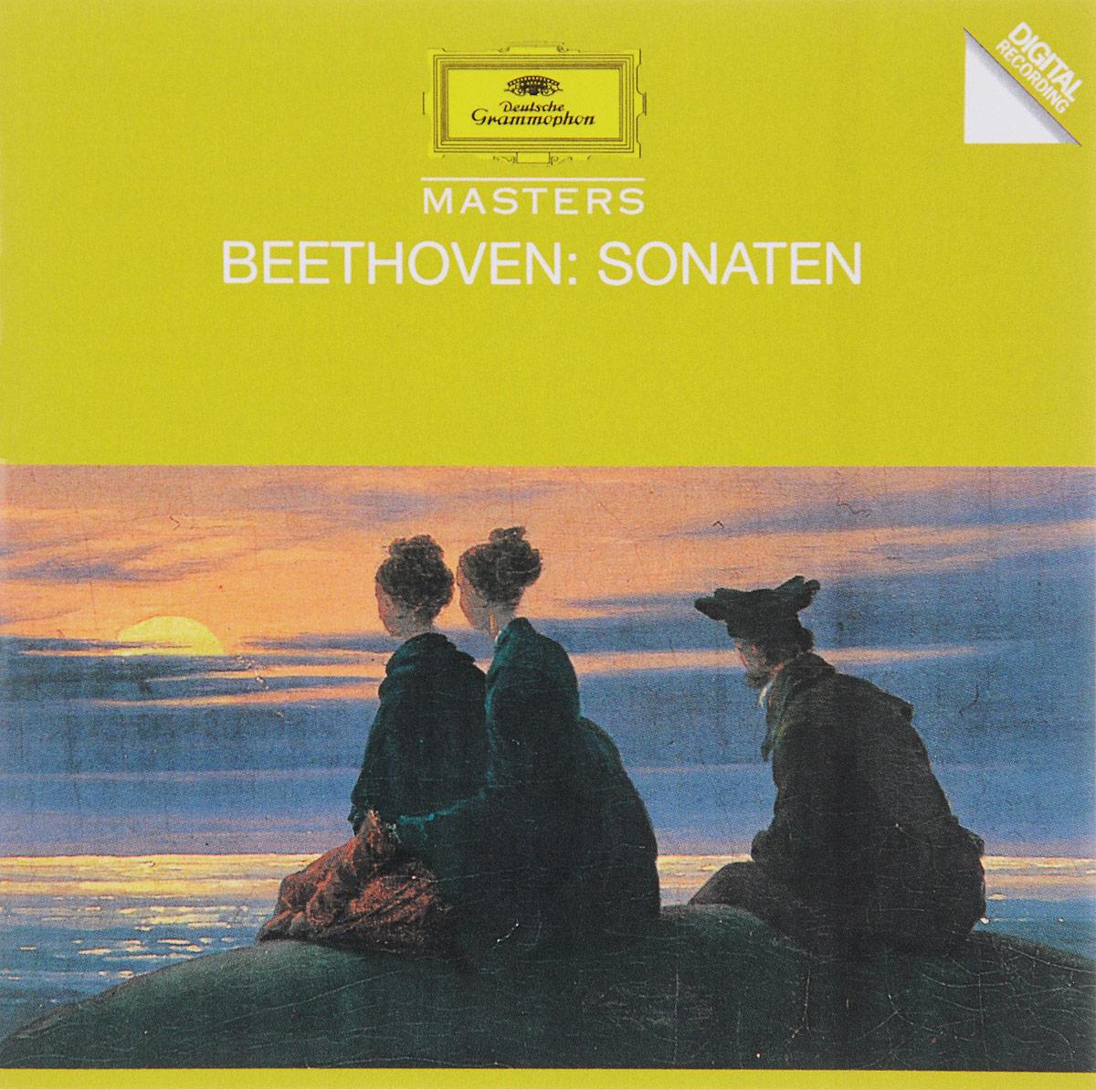 Дэниэл Баренбойм Daniel Barenboim. Beethoven. Piano Sonatas beethoven sonatas