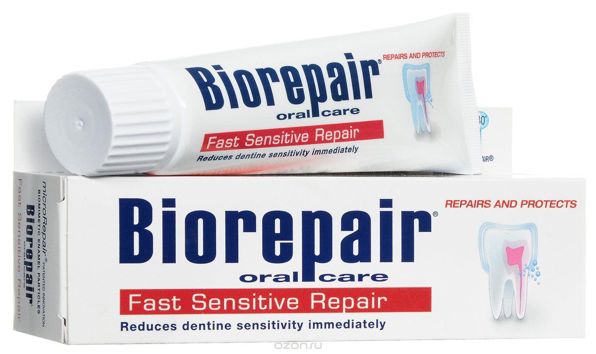Biorepair Зубная паста для чувствительных зубов Fast Sensitive Repair, 75 млGA014800Зубная паста восстанавливает естественный барьер чувствительности благодаря действию микрочастиц Microrepair,формирующих защитный слой гидроксиапатита, который запускает реминерализацию на поверхности эмали и дентина. Содержит частицы microrepair. Индекс абразивности - RDA 14,7.