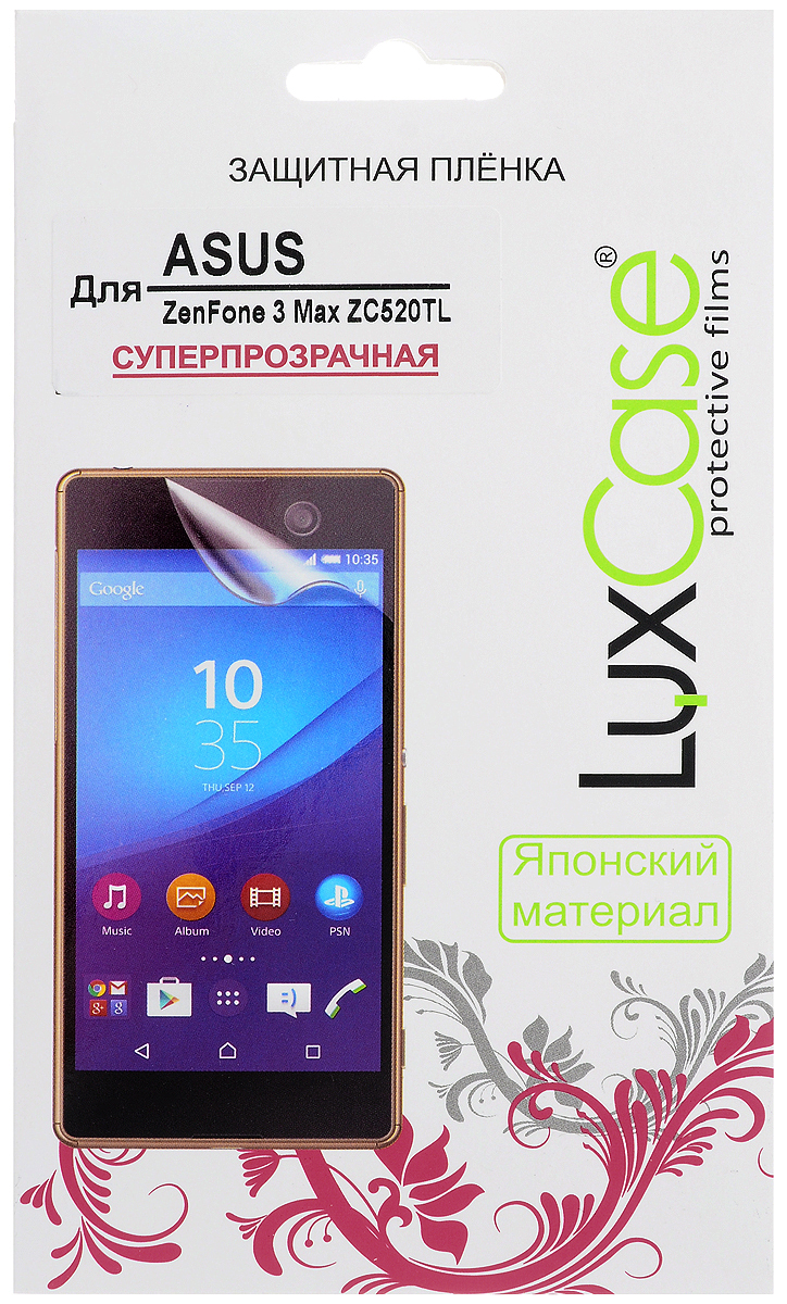 LuxCase защитная пленка для ASUS ZenFone 3 Max ZC520TL, суперпрозрачная luxcase защитная пленка для asus zenfone 4 max zc554kl суперпрозрачная