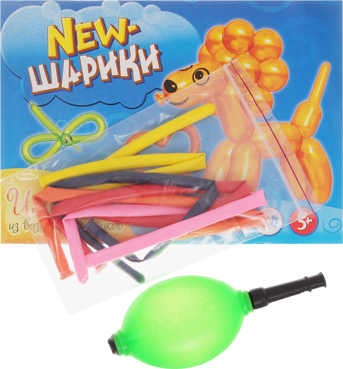 Ракета Набор для твистинга New-Шарики