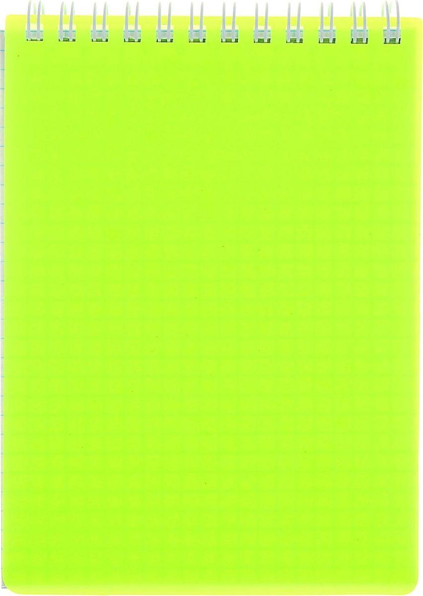 Hatber Блокнот Diamond Neon 80 листов в клетку цвет желтый Формат А61020817Блокнот - компактное и практичное полиграфическое изделие, предназначенное для записей и заметок. Такой аксессуар прекрасно подойдёт для фиксации повседневных дел.Блокнот Hatber Diamond Neon на спирали содержит 80 листов в клетку формата А6. Обложка выполнена из пластика.Это канцелярское изделие отличается красочным оформлением и придётся по душе как взрослому, так и ребёнку.