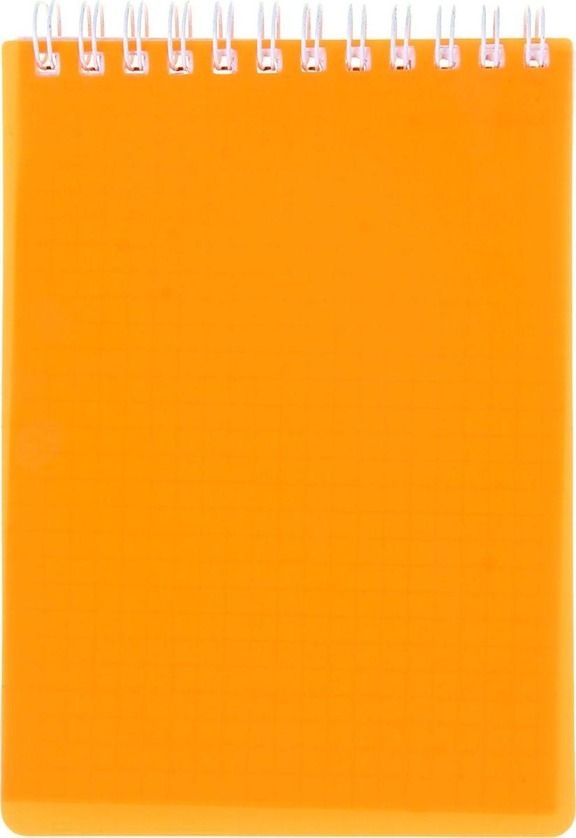 Hatber Блокнот Diamond Neon 80 листов в клетку цвет оранжевый Формат А61020818Блокнот - компактное и практичное полиграфическое изделие, предназначенное для записей и заметок. Такой аксессуар прекрасно подойдёт для фиксации повседневных дел.Блокнот Hatber Diamond Neon на спирали содержит 80 листов в клетку формата А6. Обложка выполнена из пластика.Это канцелярское изделие отличается красочным оформлением и придётся по душе как взрослому, так и ребёнку.