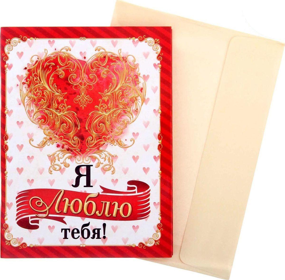 Блокнот-открытка Я люблю тебя 32 листа арт дизайн подарочный набор открытка с ручкой я не робинзон но пятницу люблю 0701 033