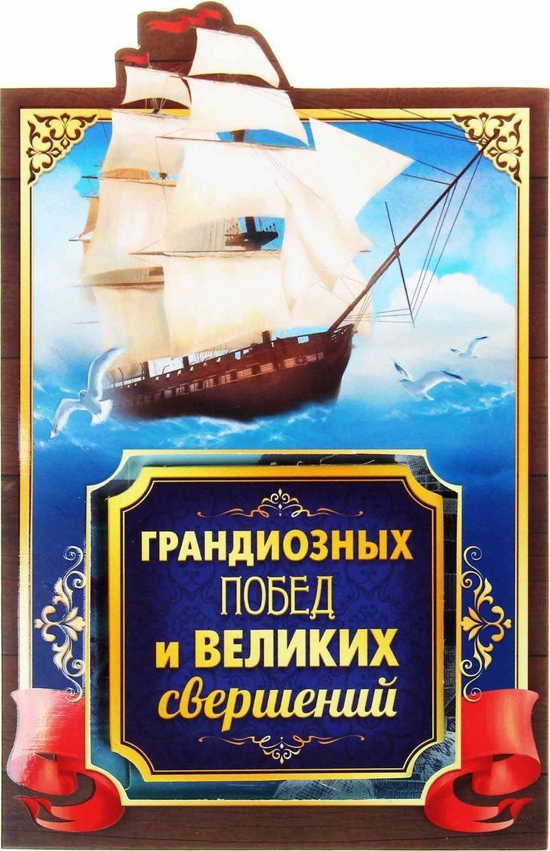 Набор с блокнотом и открыткой Грандиозных побед что в виде сувенира из туапсе