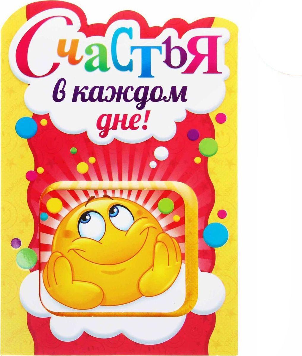 Набор с блокнотом и открыткой Счастья 1116031 что в виде сувенира из туапсе