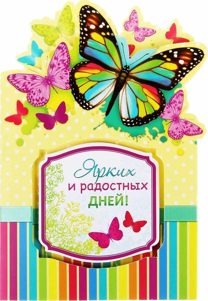Набор с блокнотом и открыткой Ярких и радостных дней что в виде сувенира из туапсе