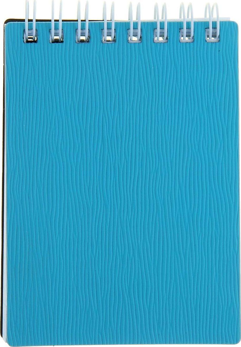 Hatber Блокнот Wood 80 листов цвет бирюзовый 11391561139156Блокнот — компактное и практичное полиграфическое изделие, предназначенное для записей и заметок. Такой аксессуар прекрасно подойдёт для фиксации повседневных дел.Блокнот Hatber Wood на спирали содержит 80 листов в клетку формата А7. Обложка выполнена из пластика.Это канцелярское изделие отличается красочным оформлением и придётся по душе как взрослому, так и ребёнку.