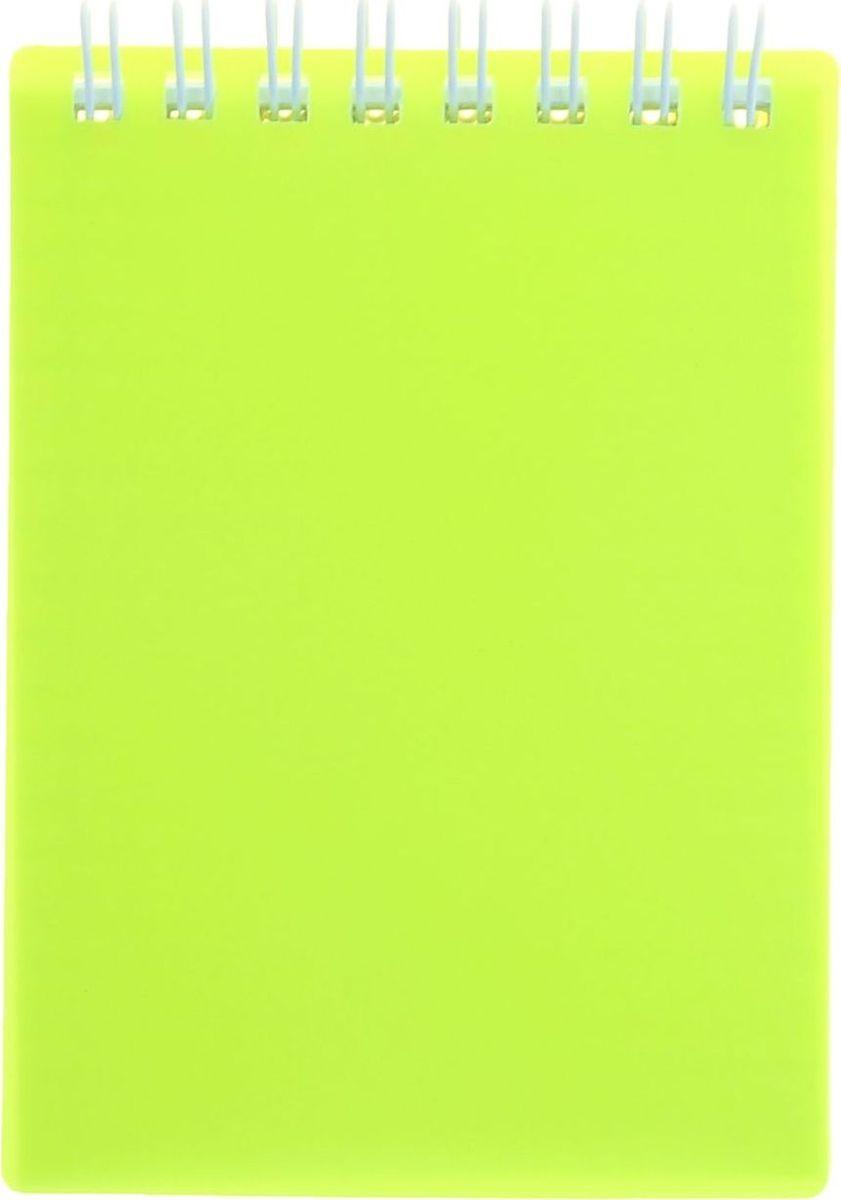 Hatber Блокнот Diamond Neon 80 листов в клетку цвет желтый Формат А71139159Блокнот - компактное и практичное полиграфическое изделие, предназначенное для записей и заметок. Такой аксессуар прекрасно подойдёт для фиксации повседневных дел.Блокнот Hatber Diamond Neon на спирали содержит 80 листов в клетку формата А7. Обложка выполнена из пластика.Это канцелярское изделие отличается красочным оформлением и придётся по душе как взрослому, так и ребёнку.