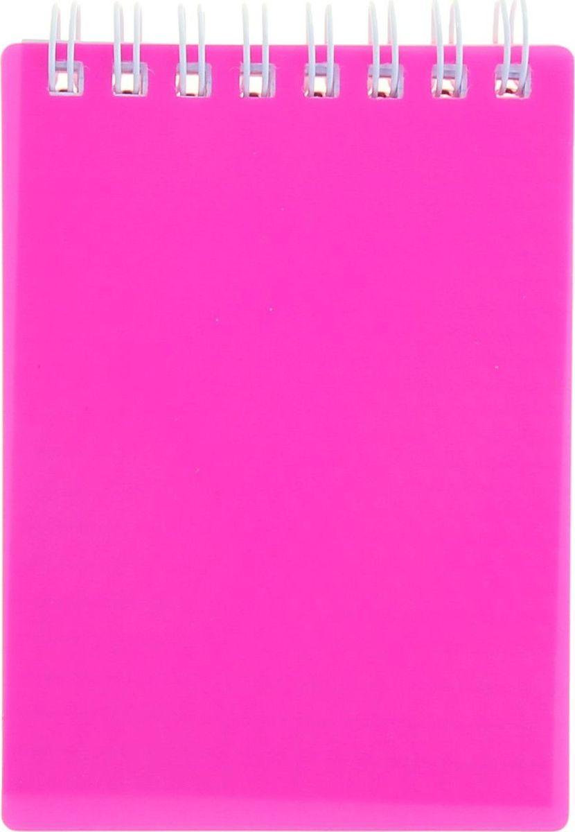 Hatber Блокнот Diamond Neon 80 листов цвет розовый 11391611139161Блокнот — компактное и практичное полиграфическое изделие, предназначенное для записей и заметок. Такой аксессуар прекрасно подойдёт для фиксации повседневных дел.Блокнот Hatber Diamond Neon на спирали содержит 80 листов в клетку формата А7. Обложка выполнена из пластика.Это канцелярское изделие отличается красочным оформлением и придётся по душе как взрослому, так и ребёнку.