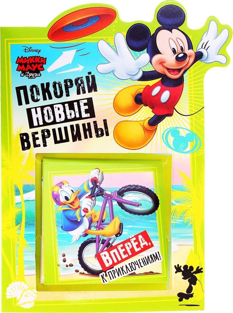 Disney Набор с блокнотом и открыткой Микки Маус и друзья Покоряй новые вершины 20 листов1154287Герои этого мультфильма нравятся и мальчикам, и девочкам, поэтому блокнот в открытке Покоряй новые вершины, Микки Маус и друзья, 20 листов станет идеальным подарком для любого ребенка. На открытке и на каждой страничке блокнота нарисован любимый персонаж Disney. Писать заметки на таких листочках — одно удовольствие.