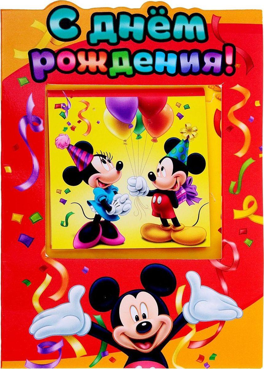 Disney Набор с блокнотом и открыткой Микки Маус и друзья С днем рождения 20 листов disney гирлянда детская с днем рождения минни маус