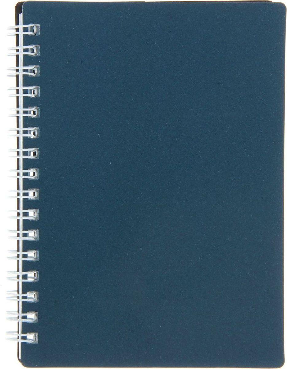 Hatber Записная книжка Metallic 80 листов цвет темно-синий1222872Записная книжка Metallic имеет жесткую обложку синего цвета. Внутренний блок состоит из 80 листов офсетной бумаги.