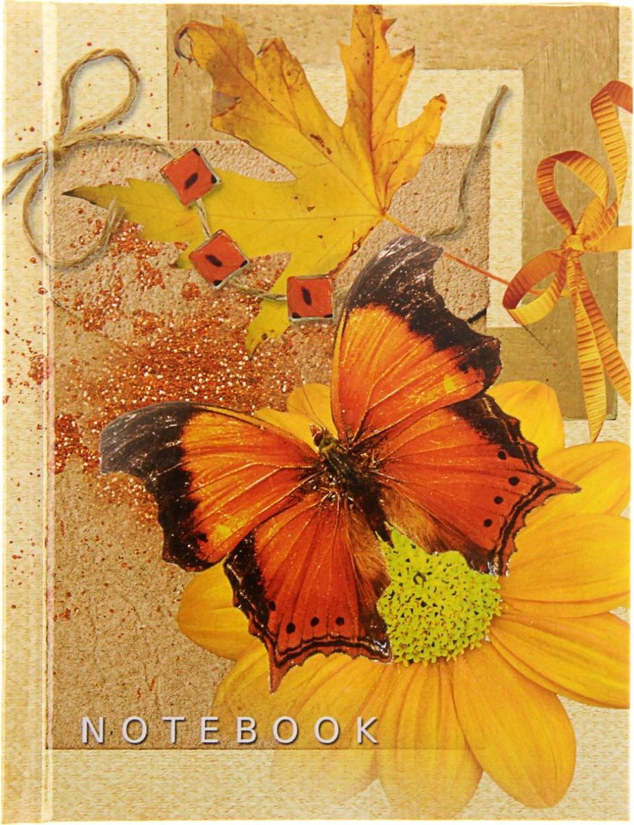 Бриз Блокнот Бабочки 80 листов блокнот любовное послание 80 листов
