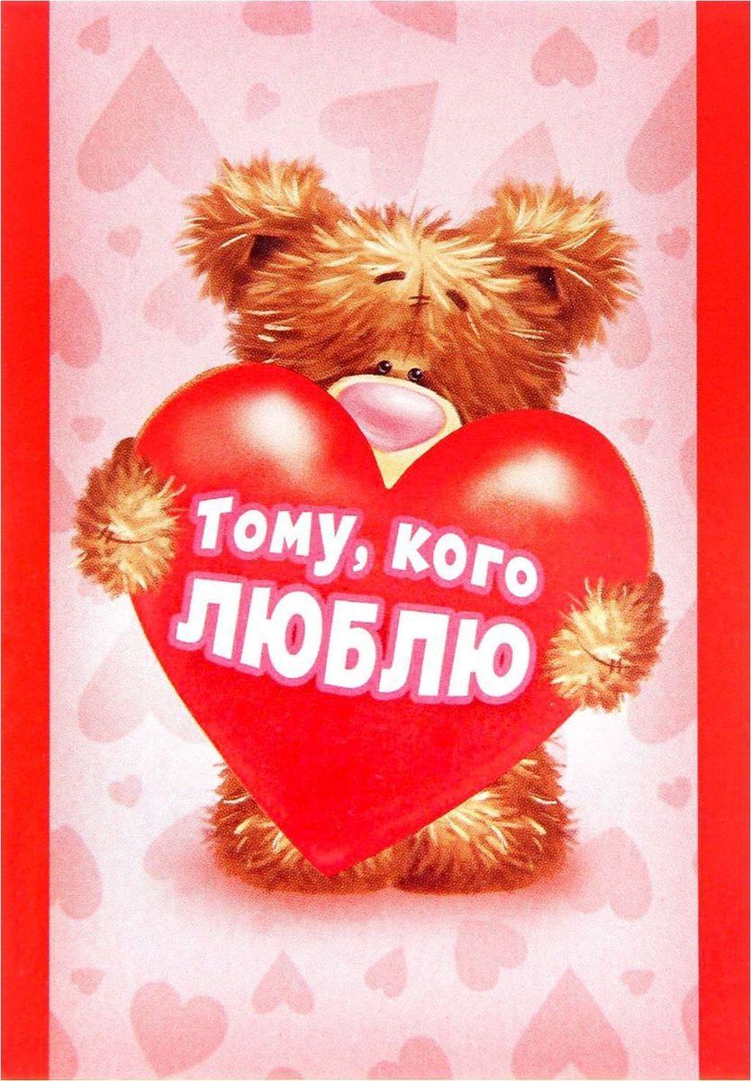 Блокнот Тому кого люблю 16 листов настольные игры tomy альбом для карт в переплете чаризард 3х3 кармашка 20 листов charizard 9 pocket pro binder for