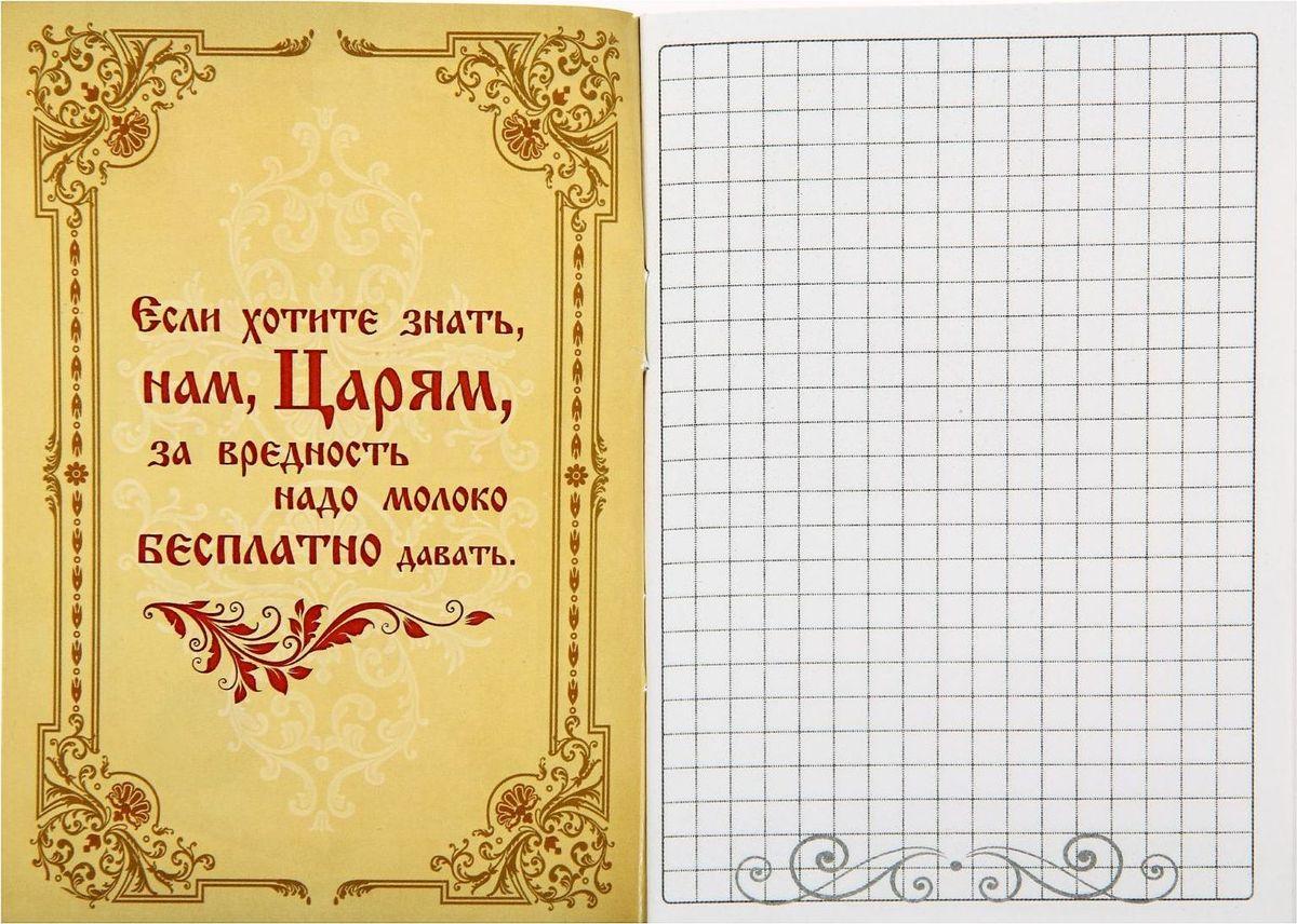 Картинки царского указа
