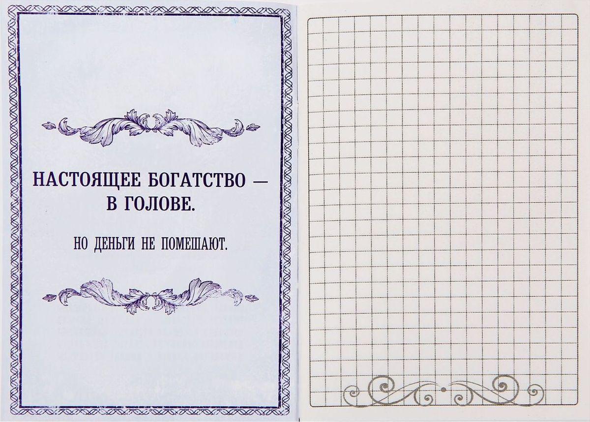 Сберегательная книжка картинки
