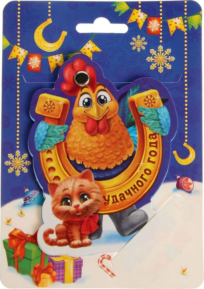 Блокнот Удачного года 40 листов1348200Счастья в Новом году! Хотите преподнести красивый, полезный и в то же время недорогой подарок? Фигурный блокнот — то, что нужно! Оригинальная обложка и стильное крепление на люверс понравится как взрослым, так и детям. Такой аксессуар будет долго радовать владельца и напоминать о чудесном празднике.