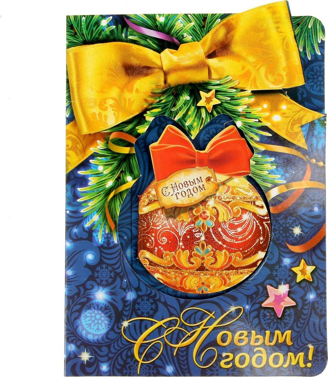 Набор с блокнотом и открыткой С новым годом 13505381348932Счастья в Новом году! Хотите преподнести другу или коллеге памятный, полезный и в то же время недорогой подарок? Блокнот на открытке — то, что нужно! На нем уже написаны душевные пожелания, поэтому вам не придется долго подбирать нужные слова, чтобы поздравить дорогого человека. Благодаря мини-формату блокнот удобно носить с собой в кармане или сумке, чтобы он всегда был под рукой.