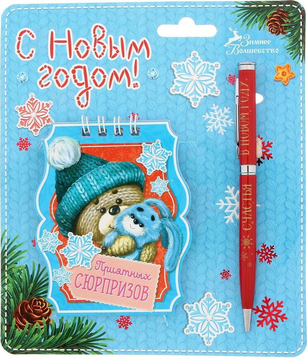 Набор с блокнотом и ручкой Приятных сюрпризов1350544Если вы ищете сувенир, который сочетает в себе сразу несколько качеств, то подарочный набор с ручкой и блокнотом — то, что вам нужно! Такой подарок обязательно придется по душе тем, кто ценит практичные презенты. Оригинальная ручка с теплыми пожеланиями и блокнот с яркими рисунками крепятся к красочной подложке, поэтому такой сувенир станет великолепным подарком для друзей, коллег или знакомых.